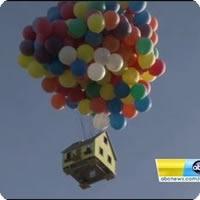 Vídeo: A casa voadora do filme UP na vida real